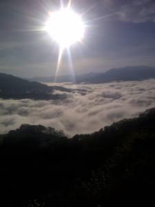 Sagada Cloud
